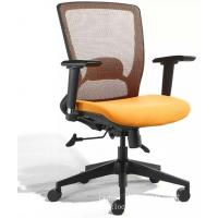 Hydraulic Furniture Lift : Shop home office chair furniture for desk chairs with