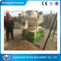 Buy cheap Thailand Customers Most Popular 1-1.5ton/h Capacity Complete Wood Pellet Production Line Price from wholesalers
