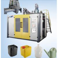 Buy cheap 5 Gallon 20L HDPE/PP Extrusion Blow molding machine from wholesalers