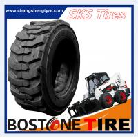 China High performance industrial skid steer tires 10-16.5nhs tyres with deep tread wholesale