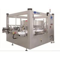 China Cold Glue Bottle Labeling Machine Spc-hl2c For Beer / Wine / White Spirit wholesale