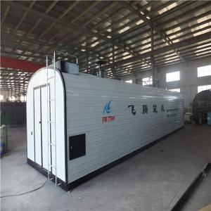 China Diesel Oil Burner Heating Container Loading Bitumen Storage Tank wholesale