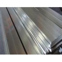 China ASTM A36 Hot Rolled Mild Steel Flat Bar CZ-F51 for machinery structure wholesale
