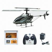 China R/C Metal Helicopter with Gyro and Charger (2.4g) wholesale
