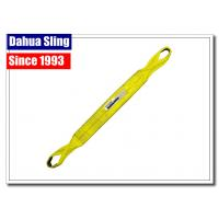 China Eye & Eye Twist Type Flat Web Slings For Lifting , Pallet Lifting Slings With Tuff Tag wholesale