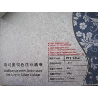 China High Weather Resistance Inkjet Printing Media Wallpaper Solvent wholesale