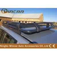 China Car Roof Rack Fully Enclosed Deluxe Alloy luggage Rack Cage with Brackets wholesale
