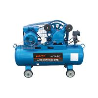 China 2HP air compressor on sale