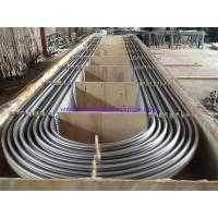 China ASTM A213 TP304 / TP304L / TP316 / TP316L / TP316Ti / TP316H/  ASTM B 677 904L Stainless Steel U Bend Tube wholesale
