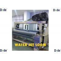 China Single Nozzle Sd8100 230cm Water Jet Loom Cam Shedding Weaving Double Beam wholesale