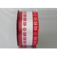 China 4 Channel multi color premium ribbon Roll 10mm width , PP printed , Solid and metalic ribbon wholesale