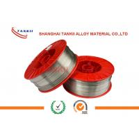 China Nickel Aluminium Composite Thermal Spray Wire Nial8020 In Bright Color wholesale
