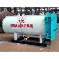 China Horizontal 1 Ton Industrial Steam Boilers Oil Fired Hot Water Furnace Environmental Friendly wholesale