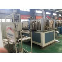 China Industrial Automatic Paper Cup Forming Machine For Soups / Snacks Cup wholesale