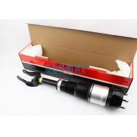 China Natural Rubber And Aluminum Mercedes Air Suspension A1663201413 Without ADS on sale