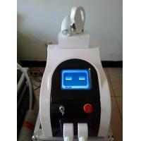 China ND YAG LASER+ IPL+RF IN ONE SYSTEM wholesale
