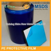 China Aluminium Plate Sheet Protective Film Adhesive Blue PE Protective Film For Aluminum Coil wholesale