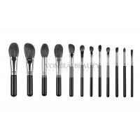 China OEM Vogue Mixed Hair Natural Hair Ultimate Brush Collection Cruelty Free wholesale