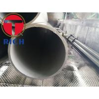 Buy cheap 10mm Wall Thickness Stainless Steel Pipe / Tube Cold Drawn Astm 316 Standard from wholesalers