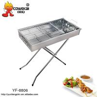 China Stainless steel charcoal grill on sale