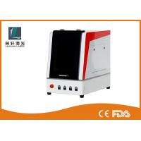 China 10W 20W 30W 50W Metal Laser Engraving Machine 20 KHz - 80 KHz With Enclosed Door on sale