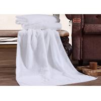 China Luxury White Hotel Collection Towels Egyptian Cotton Natural Anti Bacterial wholesale