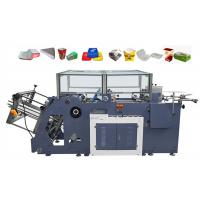 China 220V / 380V 50 HZ Paper Lunch Box Machine , Lunch Box Forming Machine on sale