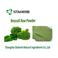 China Dehydrated Organic Broccoli Sprout Extract Powder Green Color Prevent Skin Cancer on sale