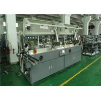China Automatic Multicolor Bottle Screen Print Machine with UV Curing wholesale
