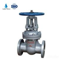 China Flanged API 6D SS316 Stainless Steel Gate Valve for Oil & Gas Industry on sale
