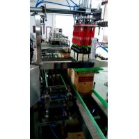 China Professional Single Column Beer / Water Bottle Packaging Machine 15 Case / Hour wholesale