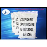 China Sodium Perchlorate Anhydrous  NaClO4 White Crystal CAS 7601-89-0 99% min wholesale