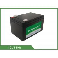 China 12V 15Ah Deep Cycle Lithium Battery For Marine 2 Years Warranty wholesale