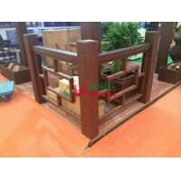 China Prefabricated Wood Plastic Composite Fence Outdoor Color Stability 1.09m X 1.38m wholesale