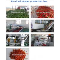 Buy cheap Fresh or Dehydrated 5MM/6MM/9MM Color Pepper/Bell Peppers from wholesalers