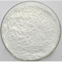 Buy cheap Environmentally Safe Pesticides Systemic Fungicide For Plants Tebuconazole 97%  TC from wholesalers