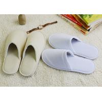 China Nice Pattern Washable House Slippers For Guests Dense Velvet Material wholesale