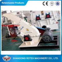 China Forest machinery disc wood chipping machine high efficient industrial use wholesale