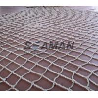 China PP, Nylon , Polyester white color Gangway safety net 5m x 10m IMPA CODE 232161-62 wholesale