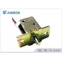 China Smallest Intelligent embedding Electric Cabinet Lock with 4.3mm stroke pole wholesale