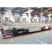 China High Speed Plastic Pipe Extrusion Line , HDPE PPR Pipe Calibration Vacuum Cooling Tank wholesale