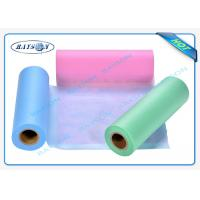 China Disposable Non Woven Cloth 5 - 320cm Width Full Color For Medical wholesale