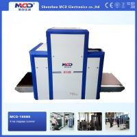 China Explosive Powder / Drug Detect X Ray Baggage Scanner For Airport / Train Station wholesale