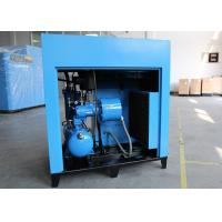 China Permanent Magnet Screw Air Compressor PM Motor Energy Saving 10HP 7.5kW wholesale