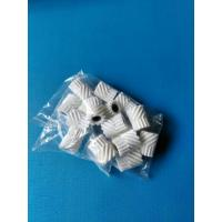 Buy cheap 327D1060209 / 327D1060209A GEAR WITH HELICAL (10+16.T.O.) 500/550 570 fuji from wholesalers