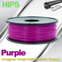 Quality HIPS 3D Printer Filament 1.75 / 3.0mm , Material for 3d printing Markerbot , for sale