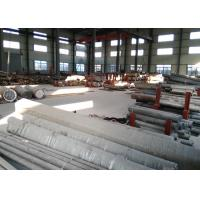 China Fecrco Permanent Magnet Alloy Mechanical Workability Hot Rolled Bar Auto Ammeter wholesale