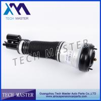 China Mercedes Benz Air Suspension Shock W220 Airmatic Shock Absorber wholesale