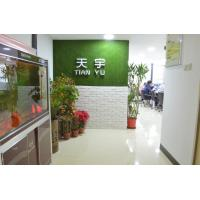GuangZhou TianYuTong AUTO Parts CO.,LTD