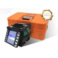 China AT-70S fusion splicer fiber optic tester for splicing fibers on sale